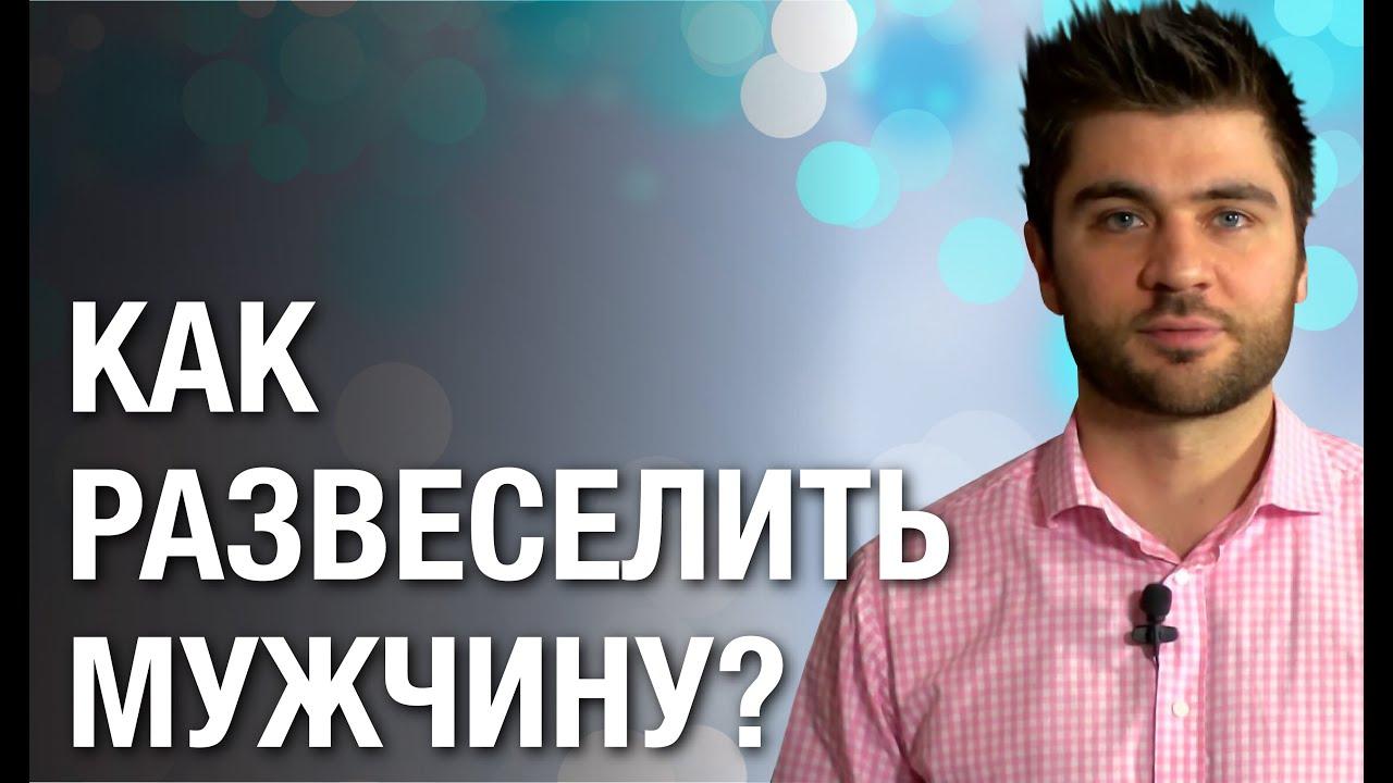 Дима Билан - Лабиринты - YouTube
