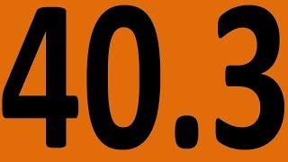 КОНТРОЛЬНАЯ 7 АНГЛИЙСКИЙ ЯЗЫК ДО АВТОМАТИЗМА УРОК 40 3 УРОКИ АНГЛИЙСКОГО ЯЗЫКА