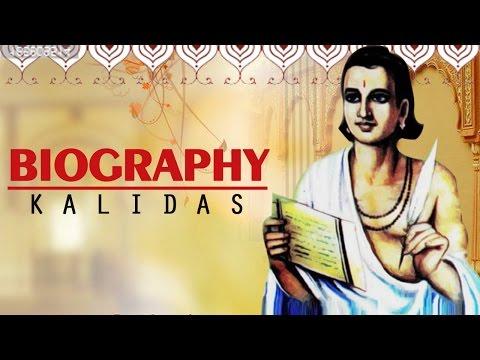 Biography Of Kalidas | The Story Of Kalidas | Kamlesh Upadhyay