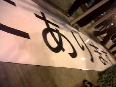 juntada nikkei en el obelisco :D