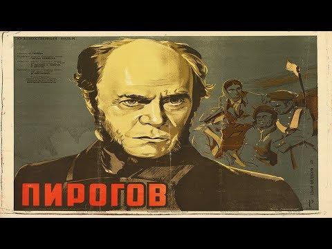 Пирогов 1947 (Григорий Козинцев) Фильм пирогов смотреть онлайн