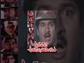 Alibaba Aradajanu Dongalun Telugu Full Movie : Rajendra Prasad, Ravali