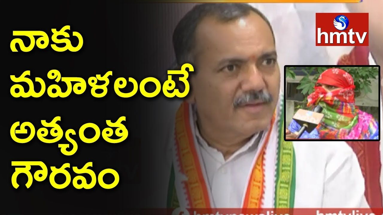 women-allegations-on-former-mla-gandra-venkata-ramana-reddy-gandra-responds-hmtv