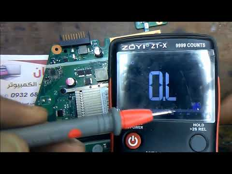 Repair Asus X551c No Power عطل بور اسوز X551c