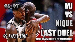 Michael Jordan vs Dominique Wilkins Highlights Bulls vs Spurs (1996.11.30)-Last Duel! 60pts Total!