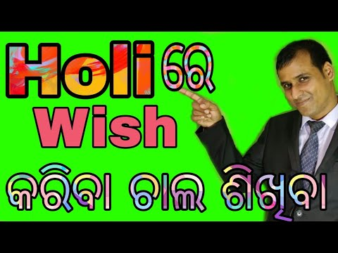 holi-wishes-||-how-to-wish-in-holi-||-types-of-wishes-in-english-||best-spoken-english-video-lesson