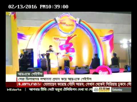 RAK Paints Business Partners Meet 2016 News Coverage in Jamuna Tv