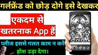 New Lifestyle Android App || Most App For Android Mobile || By Hamesha Seekho.