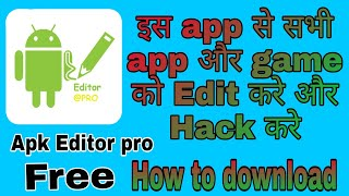 Ka Raha Apk Editor Pro 1 - BerkshireRegion