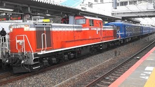 網干訓練 JR神戸線西明石駅に停車するDD51×12系客車5連