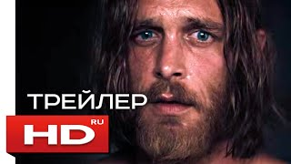 ДАРЫ СМЕРТИ / The Devil's Candy - HD трейлер на русском