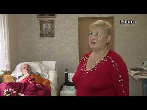 TVRivne1 / Рівне 1: Більше тисячі випадків захворюваності на інсульт зафіксували лікарі Рівненщини