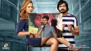 Araku Roadlo is a good comedy and suspense thriller : Sairam Shankar | Nikesha Patel