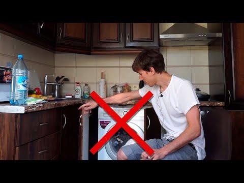 Не делайте так! Стиральная машина на кухне