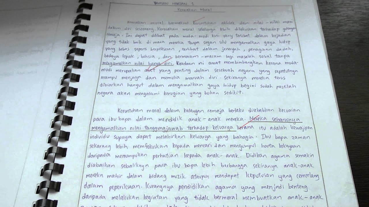 contoh essay folio pendidikan moral Essays - largest database of quality sample essays and research papers on contoh esei folio pendidkan moral.