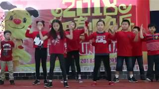 8  HIP HOP - P5 AND HIP-HOP EXTRACURRICULAR MEMBERS-CHINESE NEW YEAR CELEBRATION-20 FEBRUARY 2018