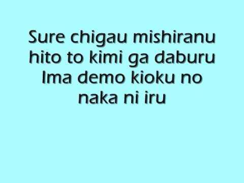 Come Back Home - Home Made Kazoku (Lyrics)