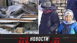 Семьяосталась без дома после взрыва газа