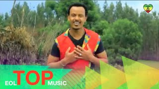 Kasahun Legesse - Nanaye - (Official Music Video)NEW ETHIOPIAN MUSIC 2015