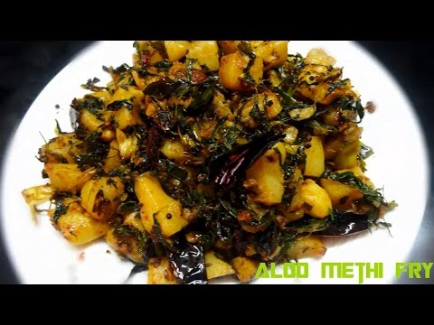 Aloo Methi Potato Fenugreek Leaves Fry (బంగాళాదుంప  మెంతికూర వేపుడు)