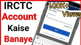 IRCTC Account kaise Banaye | How To Create IRCTC Account in Mobile Hindi 2019 | #MMTech