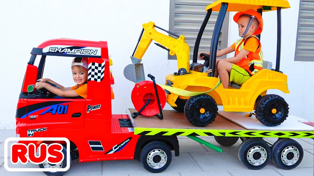 Влад и Никита играют и катаются на детских машинках   Коллекция видео для детей