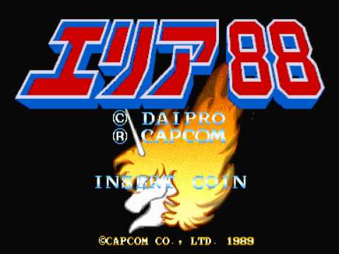 (Demo) エリア88 / U.N. Squadron (C)Capcom 1989