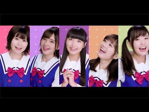 わたてん☆5 - Music Video「気ままな天使たち」(Short ver.)