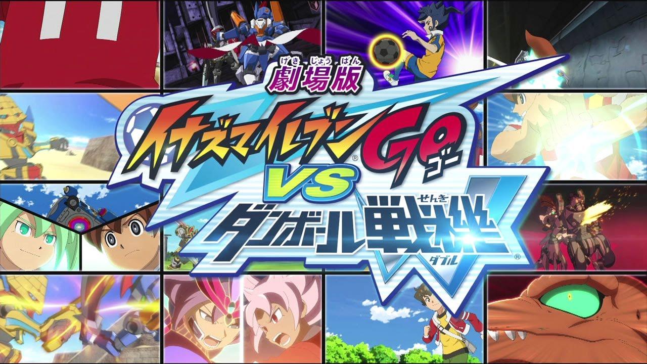 Inazuma Eleven GO vs. Danbōru Senki W Inazuma Eleven GO vs Danball Senki W Movie Trailer YouTube