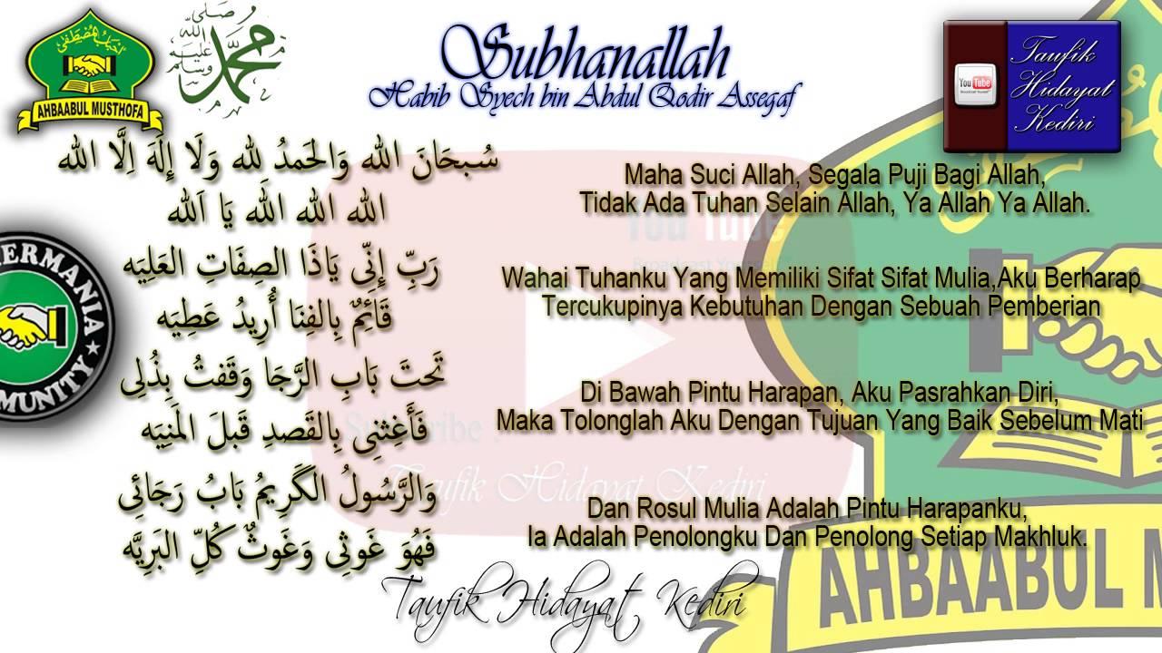 Teks Subhanallah Artinya Habib Syech Bin Abdul Qodir Assegaf