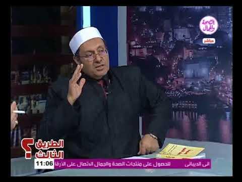 خناقة على الهوا بين د  عبدالله رشدى ود  مصطفى راشد حول تفسير أية بسورة المائدة