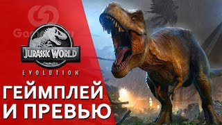 видео Jurassic World Evolution обзор