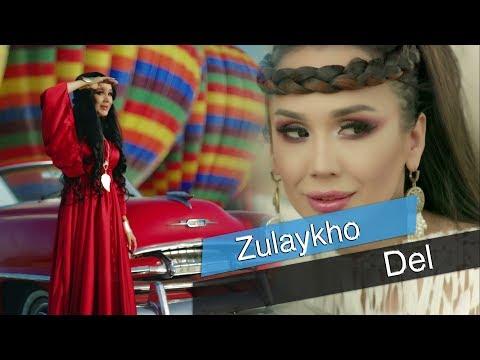 Зулайхо - Дил (Клипхои Точики 2019)