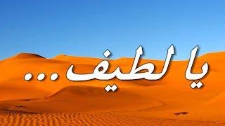 """flous el haram"" P&M: Mohamed Mazouni. SACEM"