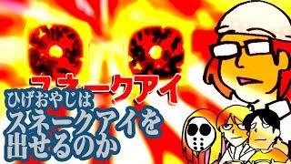【投資詐欺】ひげおやじのサイコロの旅【モノポリー#05】