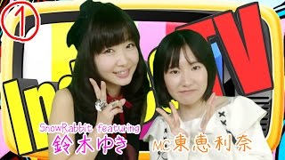 〈ITV#23〉鈴木ゆき① 鈴木ゆき 動画 19
