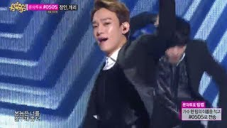 [HOT] EXO - Overdose, 엑소  - 중독, Show Music core 20140607