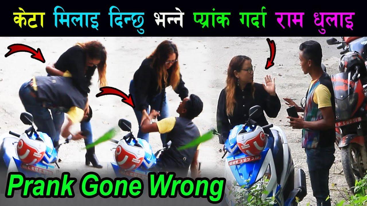 New Nepali Prank - Keta milaidinchhu मज्जाले मालिस गर्दिन्छ Prank Gone Wrong | Chandra Lungeli Magar