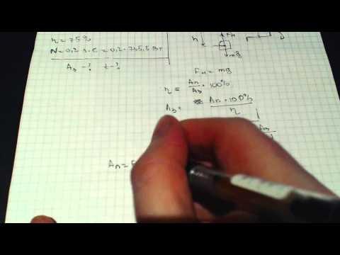 ГДЗ по физике 7 9 класс Пёрышкин сборник задач онлайн