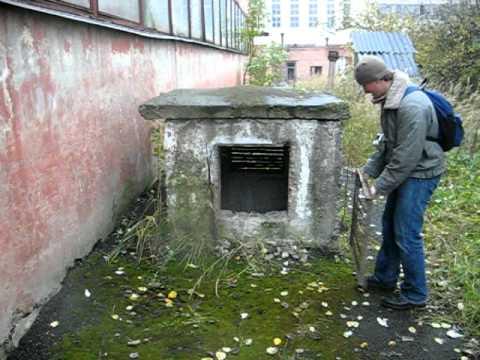 Вентшахта бетон бетон слюдянка