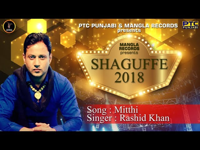 MITHHI | RASHID KHAN RK | MANGLA RECORDS | SHAGUFFE 2018 | NEW SONGS 2018 | LATEST  SONGS 2017