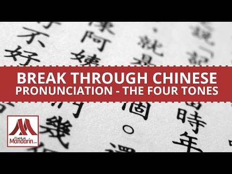 How to Learn Chinese – What To Do and How to Get Started