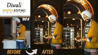 Diwali Photo Editing Concept | PC and MOBILE Both | हिंदी में