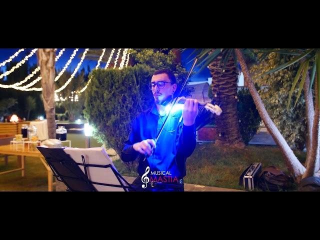 Violinista para Bodas | Violin Electrico | Violin para Bodas | Musical Mastia