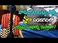 Gambar cover Why Men Are Attracted To Long Hair Women in Bed Room | Long Hair Tips in Telugu | Top Telugu TV