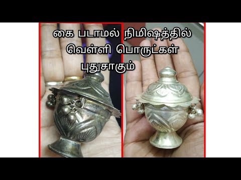 NO NEED TO TOUCH!!!!  CLEAN SILVER AT HOME EASILY!!!!!