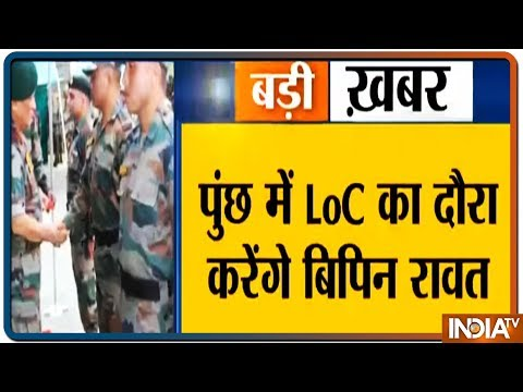 Army Chief Gen Bipin Rawat to visit Poonch today to review the security situation in LOC