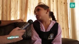 كرفان - بسيطة مع محمد اللحام - الطفلة ليلى تروي قصة القضية الفلسطينية