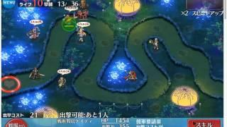 千年戦争アイギス ドルイドの巫女姫 神樹へ続く道 ☆3 自分のプレイ確認...