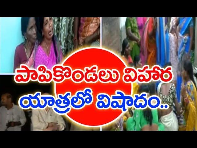 వరంగల్ లో బాదితులు ఆందోళన .. | Mahaa news